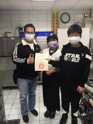 0130餐飲科-寒令親子營_210203_6.jpg