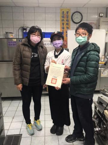 0130餐飲科-寒令親子營_210203_7.jpg