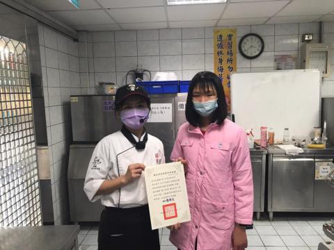 0130餐飲科-寒令親子營_210203_8.jpg