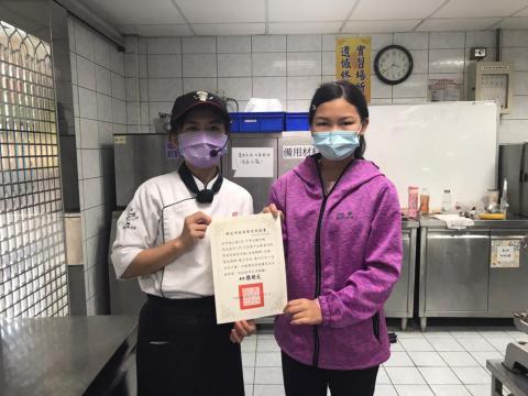 0130餐飲科-寒令親子營_210203_9.jpg
