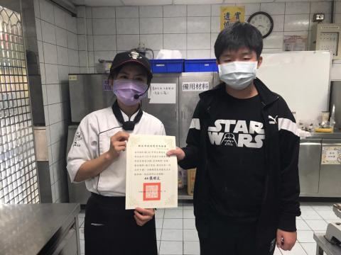 0130餐飲科-寒令親子營_210203_10.jpg