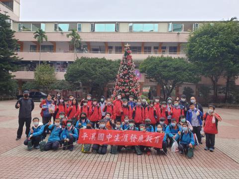 平溪國中701_210106_0.jpg