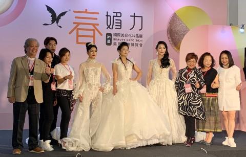 春媚力國際美容化妝品展 莊敬服裝科禮服秀
