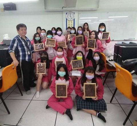 樹林國中技藝班