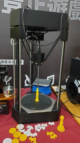 3D列印機-02.jpg