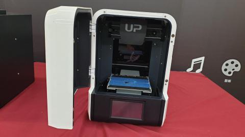 3D列印機-05.jpg