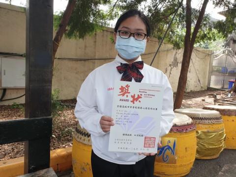 多二莊 陳昕伶同學 榮獲全國高級中等學校閱讀心得寫作比賽 特優