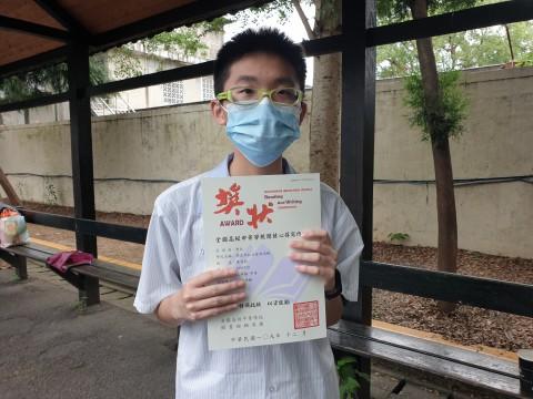 多二莊 陳羿鈞同學 榮獲全國高級中等學校閱讀心得寫作比賽 甲等