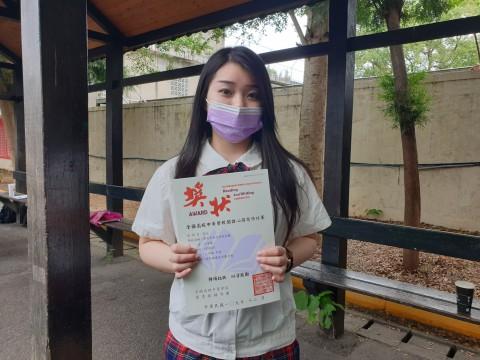 多三莊 王家蓁同學 榮獲全國高級中等學校閱讀心得寫作比賽 甲等