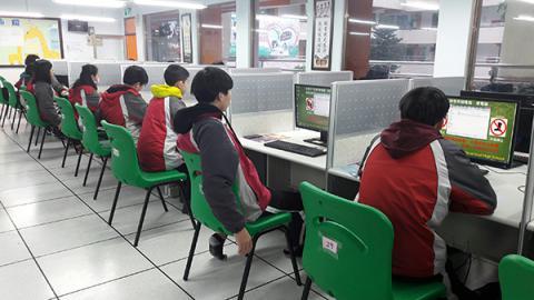 南榮 (2).jpg