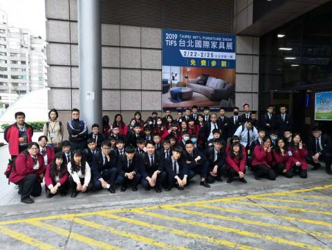 2019台北國際家具展參訪