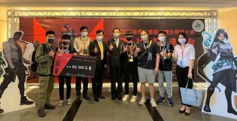 多三莊 蔡綜顥同學,參加首屆僑生特戰英豪電競大賽,榮獲冠軍,獎金6萬元!